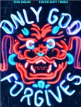 Only God Forgives vostfr